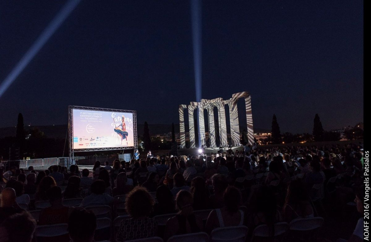 Το Athens Open Air Film Festival.