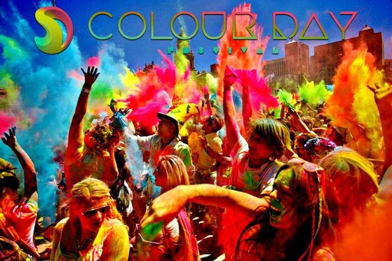 17 Ιουνίου: Βάζουμε χρώμα στη ζωή μας