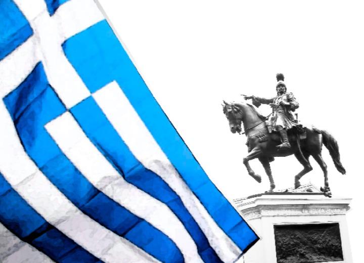 1821: 200 χρόνια Μετα-Επανάστασης