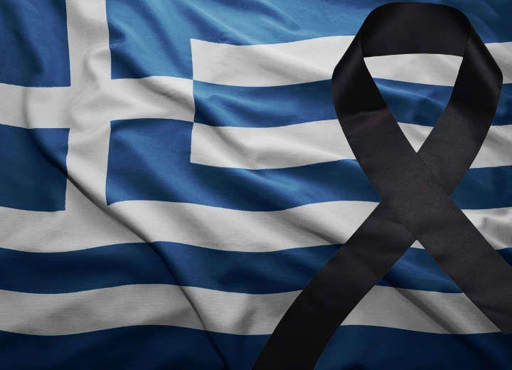 28η Οκτωβρίου: Κάποτε μέρα ανεξαρτησίας, σήμερα μέρα πένθους.