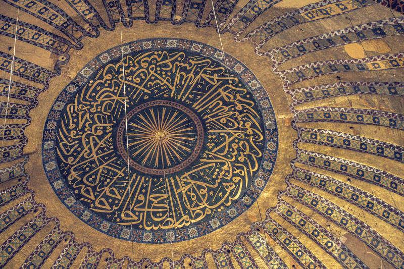 Αγία Σοφία ο υπέρλαμπρος ναός