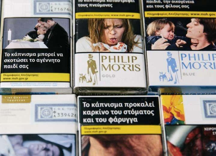 Αποκρουστικές φωτογραφίες στα κουτιά τσιγάρων. Γιατί;