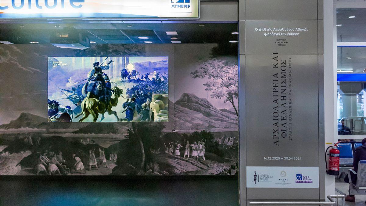 Aνάδειξη των αρχαιολατρικών πτυχών του φιλελληνικού κινήματος, πριν, κατά τη διάρκεια και μετά την Επανάσταση του 1821.