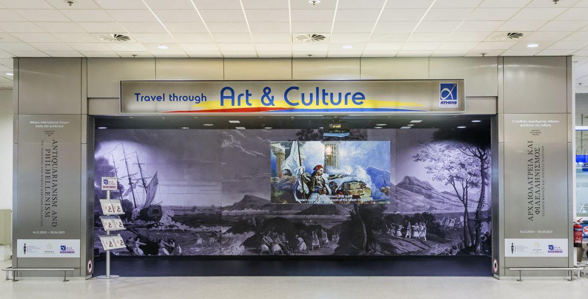 Μουσείο Κυκλαδικής Τέχνης,συνεργασία με τον Διεθνή Αερολιμένα Αθηνών.