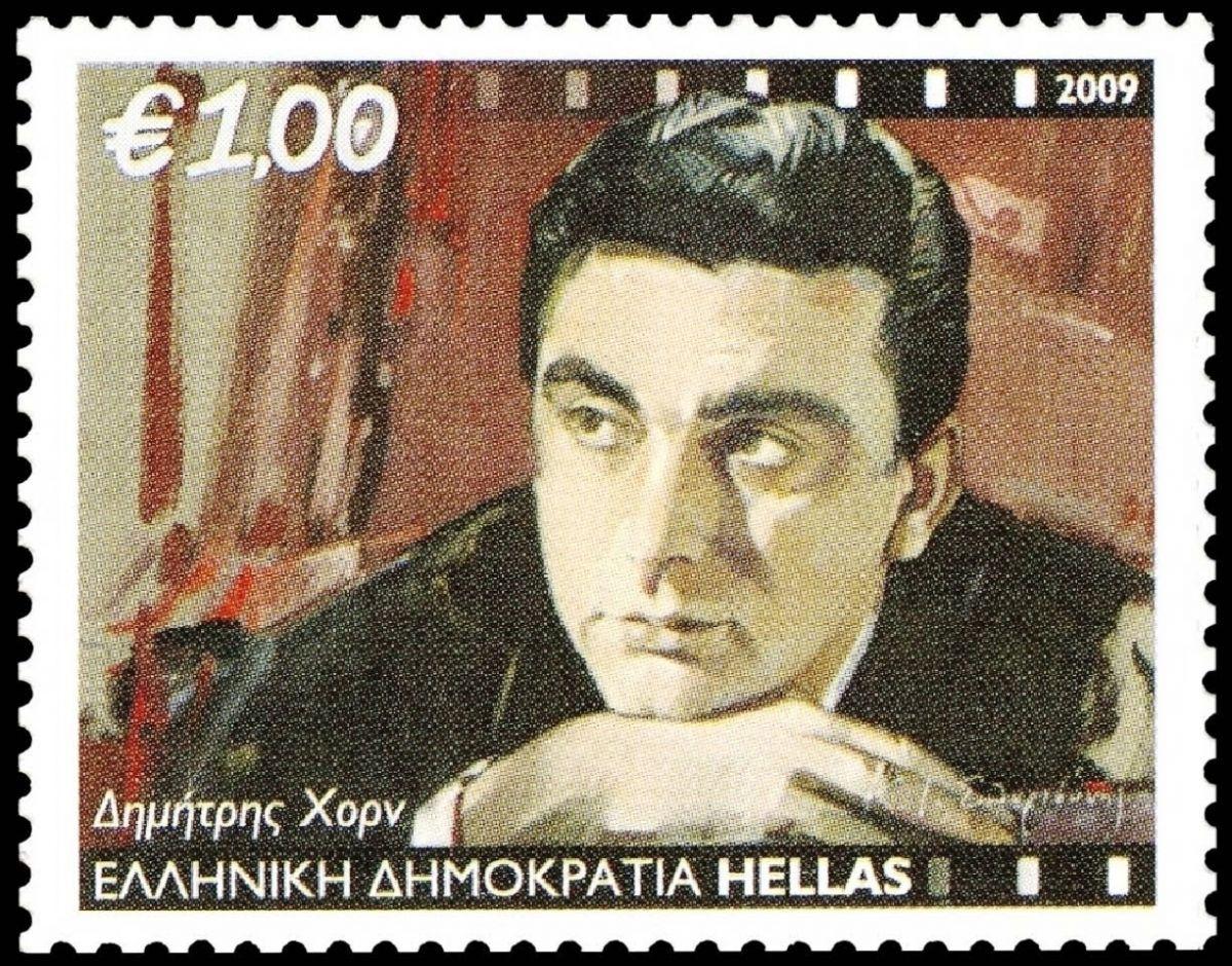 Δημήτρης Χόρν,ο κορυφαίος ηθοποιός του θεάτρου και κινηματογράφου.