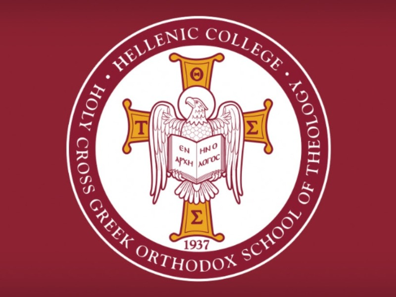 Ελληνική Ορθόδοξη Σχολή Θεολογίας του Τίμιου Σταυρού