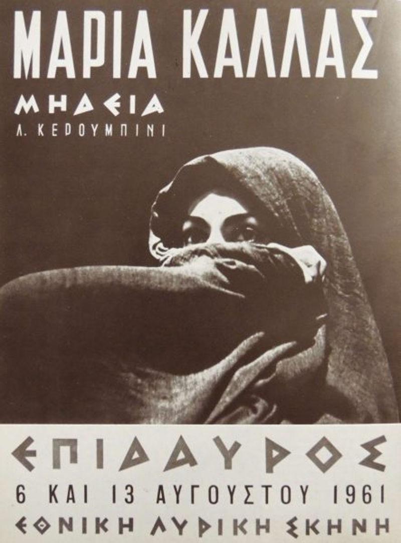 Εθνική Λυρική Σκηνή: Μαρία Κάλλας - Μήδεια