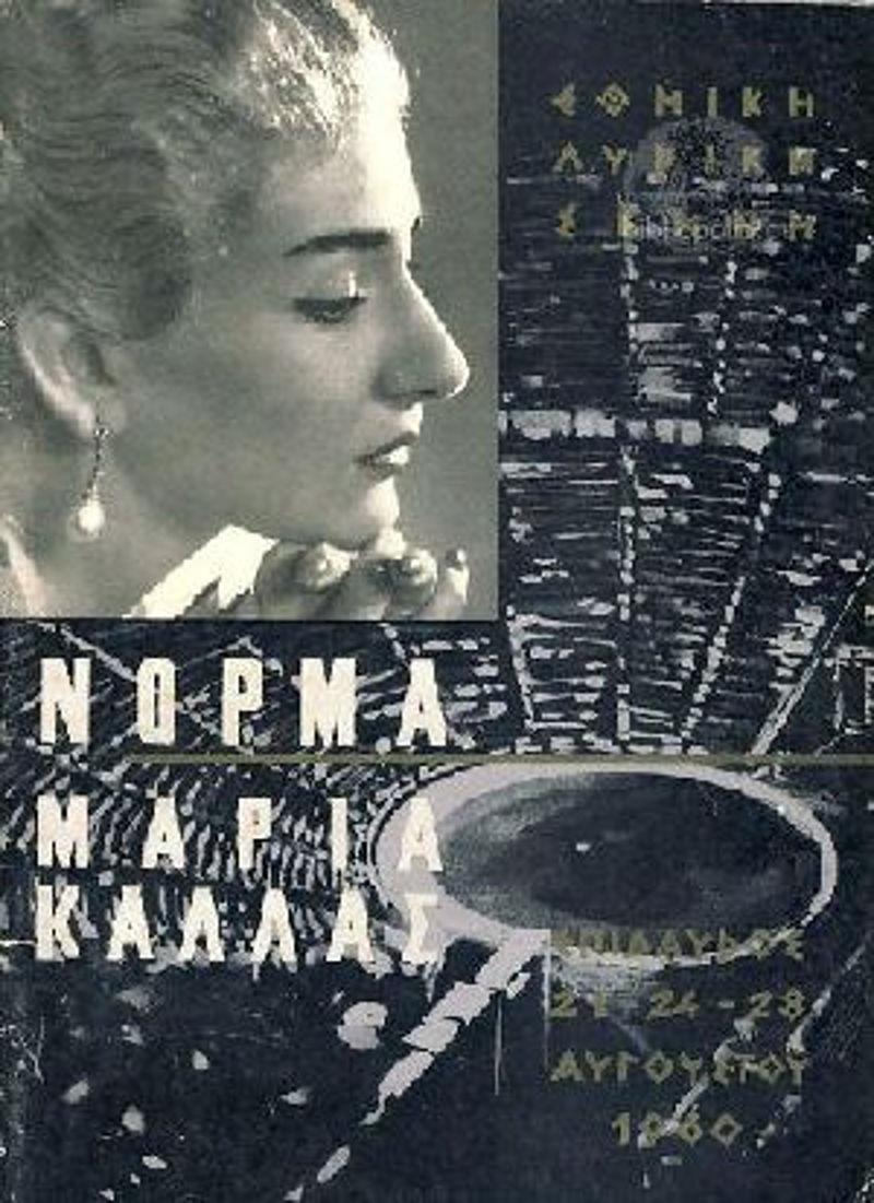 Εθνική Λυρική Σκηνή: νόρμα - μαρία κάλλας