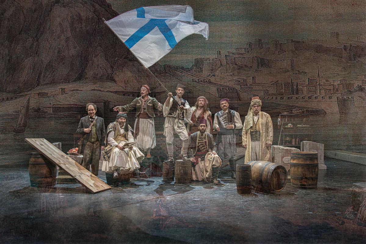 βαβυλωνία - ηθοποιοί θέατρο Ελληνική σημαία