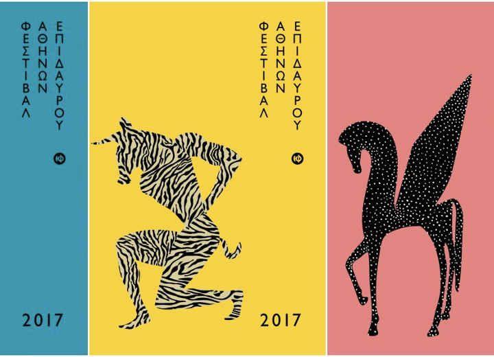 Φεστιβάλ Αθηνών & Επιδαύρου: Όταν το καινούργιο συναντάει το κλασικό