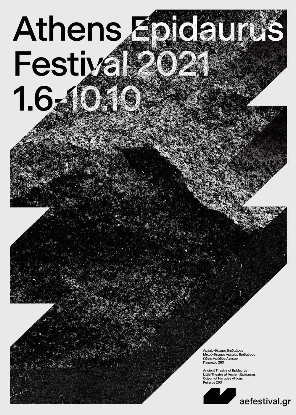 Πλούσιο πρόγραμμα από το φετινό Φεστιβάλ Αθηνών & Επιδαύρου, με κύριο χαρακτηριστικό την επιστροφή του στην Πειραιώς 260.