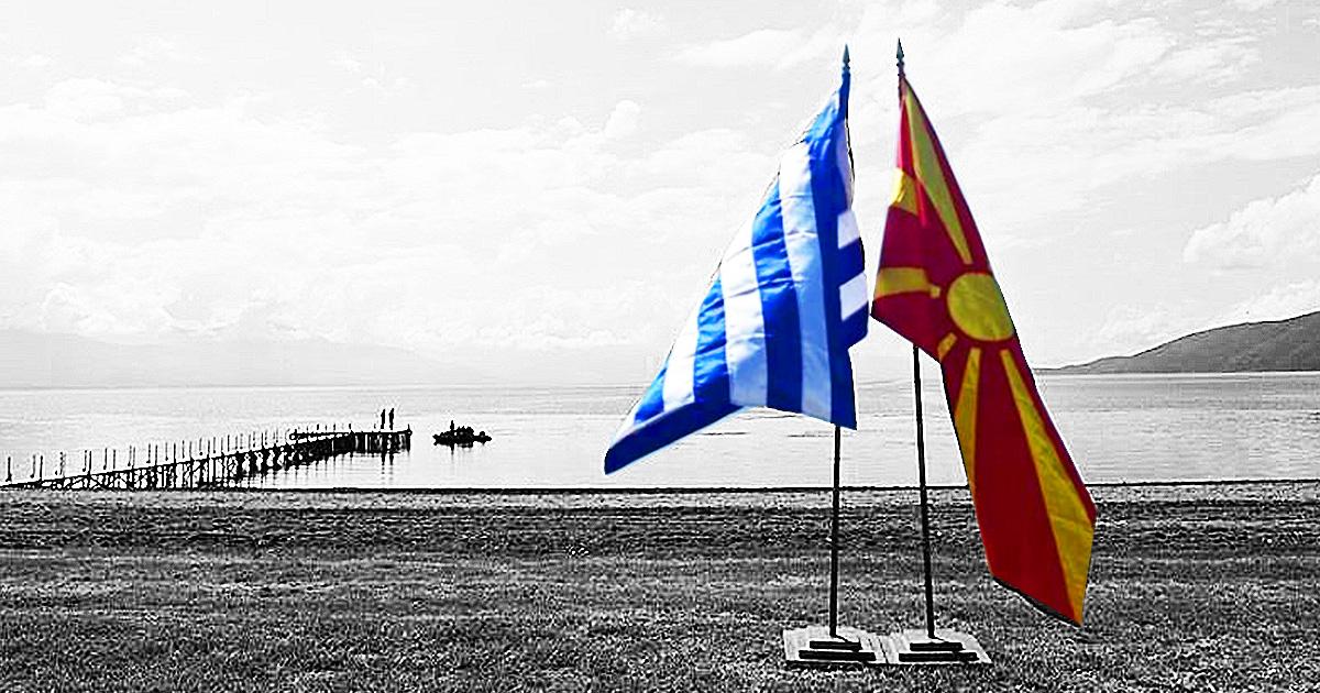 Πολιτικές αναταράξεις ανάμεσα στη Βόρεια Μακεδονία και τον Κυριάκο Μητσοτάκη.