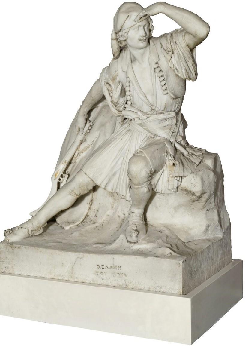 «O Έλλην του 1821» (Γιώργος Φυτάλης,Συλλογή Θανάση και Μαρίνας Μαρτίνου)