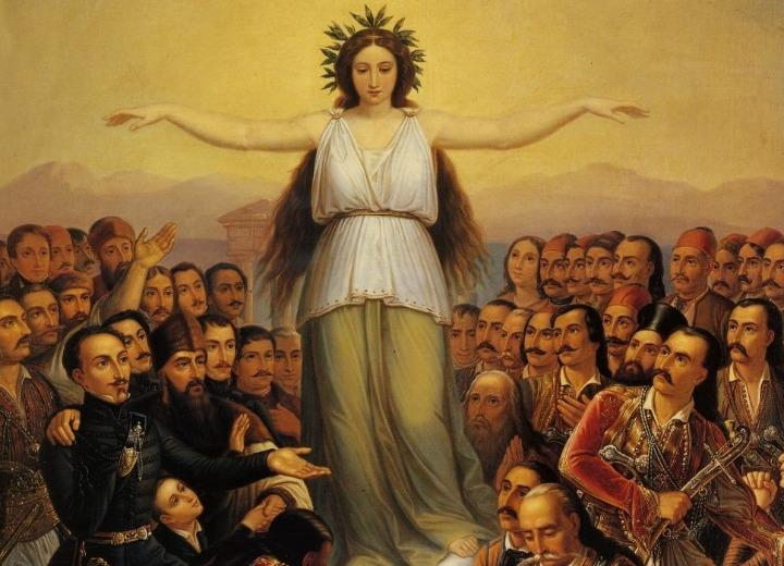 Η ΕΠΑΝΑΣΤΑΣΗ ΤΟΥ 1821 ΜΕΣΑ ΑΠΟ ΤΙΣ ΤΕΧΝΕΣ