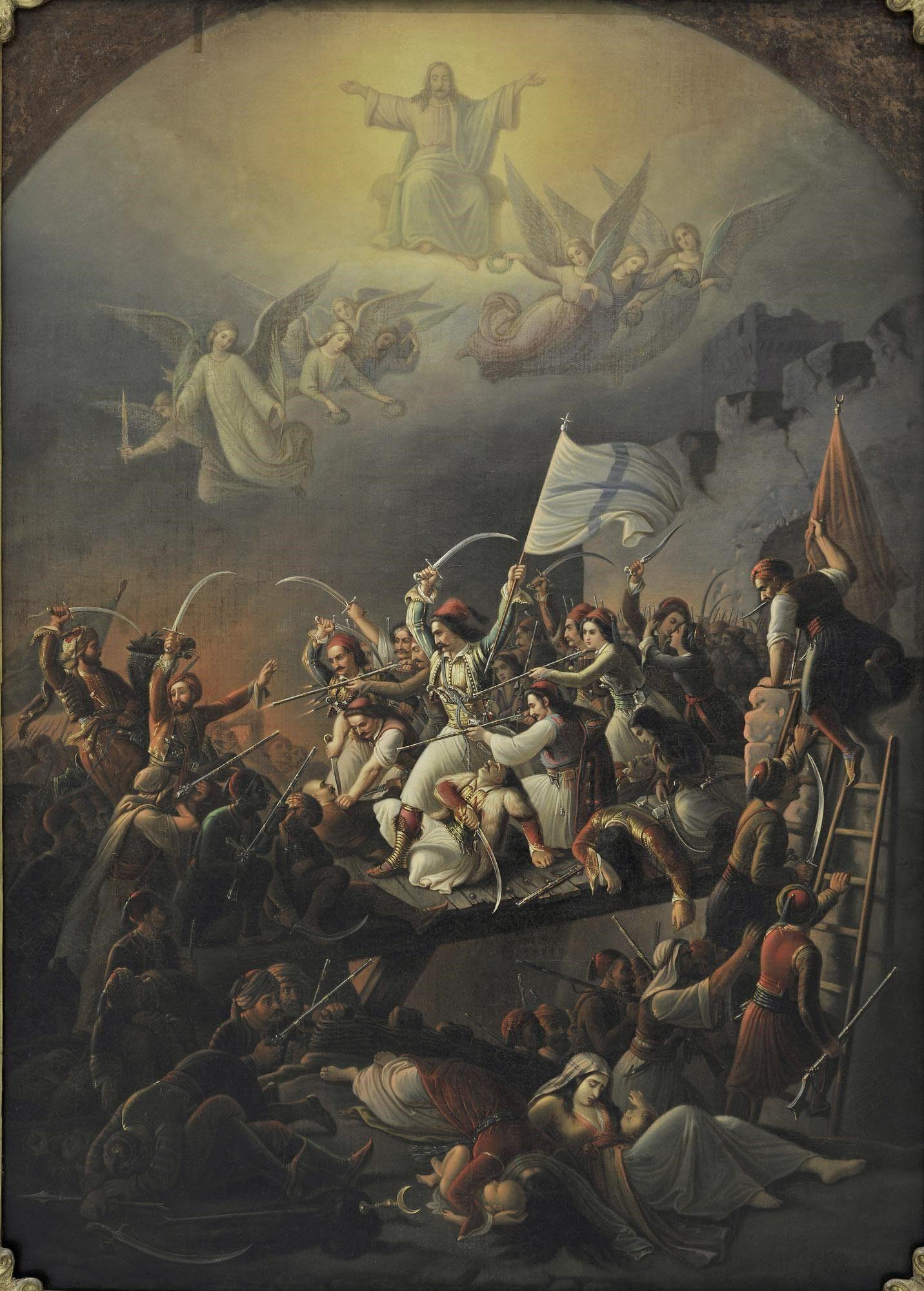 Αφιέρωμα στην ελληνική επανάσταση 1821,Εθνική Πινακοθήκη
