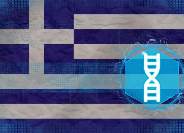 h καταραμένη σπάνια ράτσα των Ελλήνων