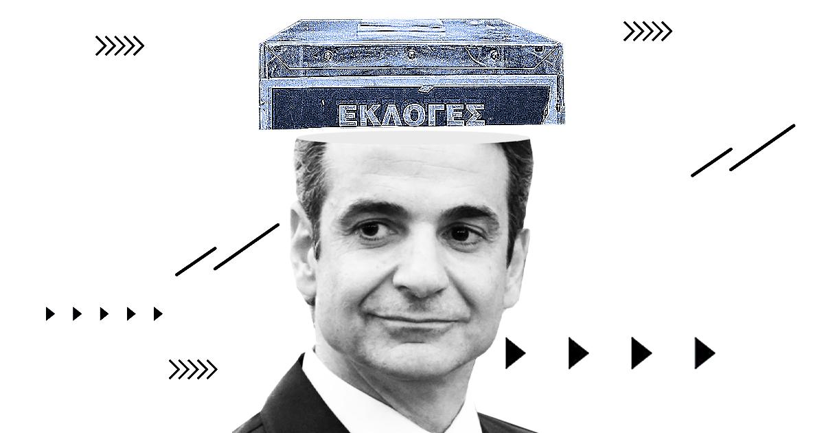 Μπορεί ο πρωθυπουργός να έχει απορρίψει το σενάριο των πρόωρων εκλογών, αλλά το δίλημμα θα επιστρέψει δριμύτερο γράφει ο Γιώργος Μελιγγώνης στο greekschannel.