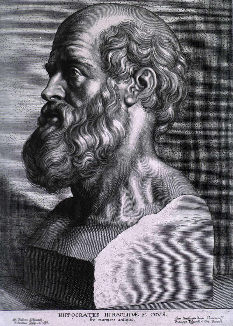 ΙΠΠΟΚΡΑΤΗΣ: Ο πατέρας της Ιατρικής hippocrates