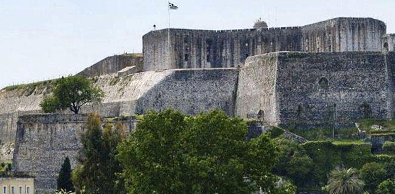 Κέρκυρα: Νέο Φρούριο