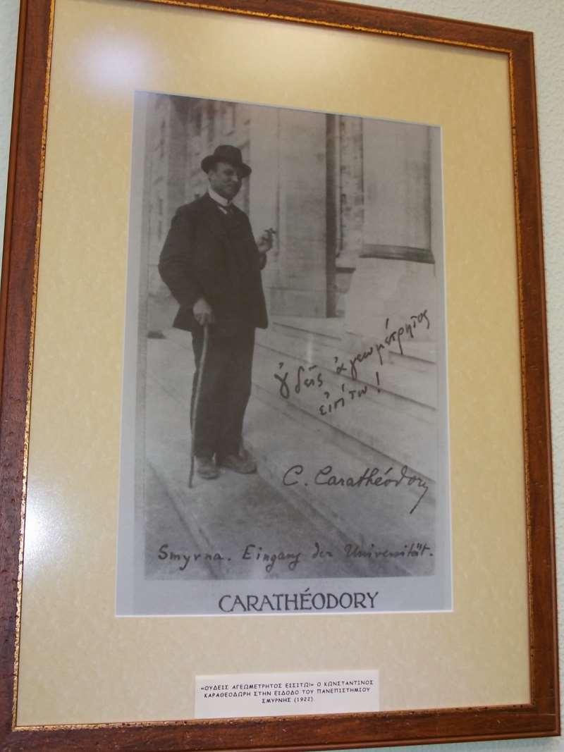 Κωνσταντίνος Καραθεοδωρή: Ο άρχοντας των Μαθηματικών