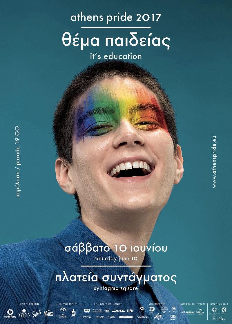 Με το σύνθημα «Θέμα Παιδείας» το athens pride 2017