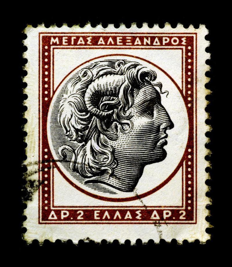 Μέγας Αλέξανδρος: Ο Στρατηλάτης, ο Φιλόσοφος, ο Έλληνας… γραμματόσημο