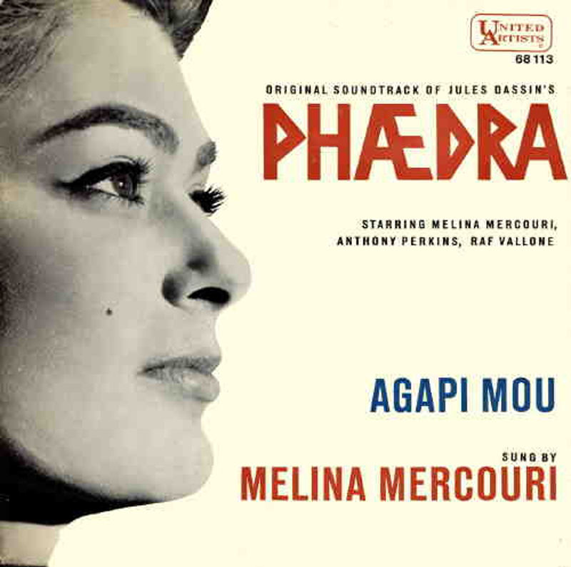 melina mercouri: the vivacious actress with a husky laugh who had born and died greek