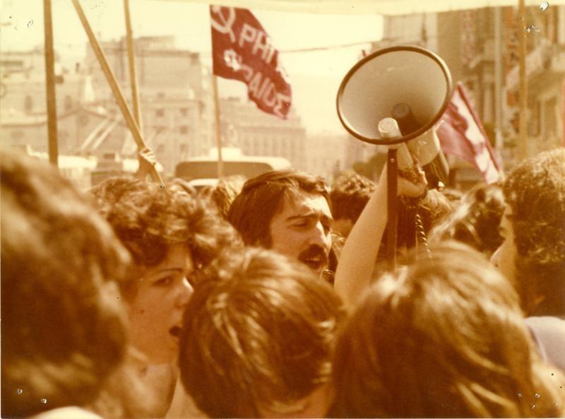 Webinar με θέμα τον κινηματογράφο κατά τη διάρκεια της Δικτατορίας.