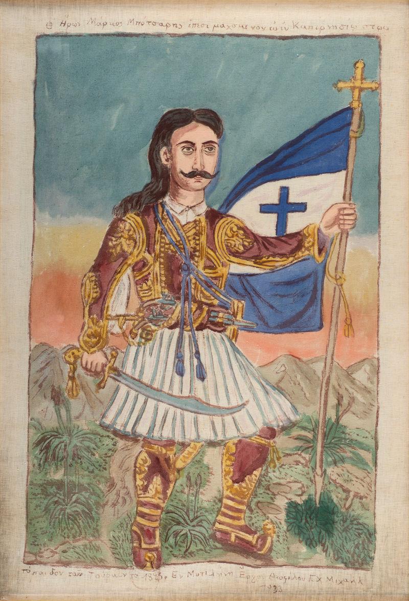 markos botsaris by thephilos hadjimichael
