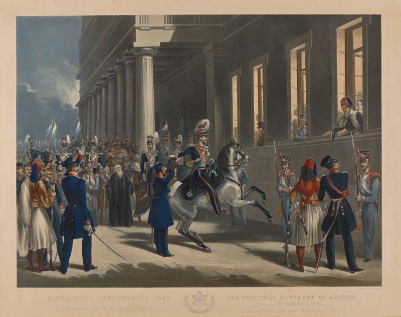 ΜΟΥΣΕΙΟ ΜΠΕΝΑΚΗ: revolution of 3 september 1843, 1847