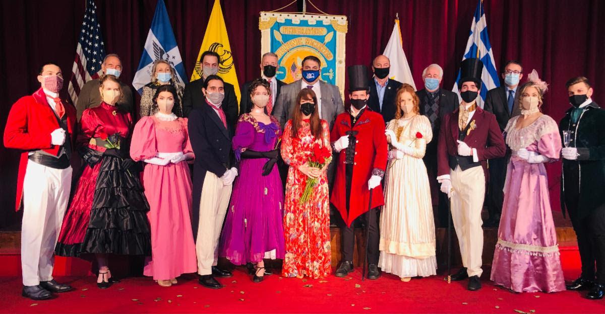 εκδήλωση έλαβε χώρα στην Νέα Υόρκη στο πλαίσιο της συμπλήρωσης 200 χρόνων από την Ελληνική επανάσταση του 1821
