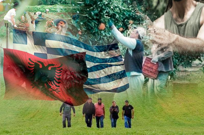 Ο Αλβανός γείτονας, που ξέρουμε, αλλά δεν γνωρίζουμε…