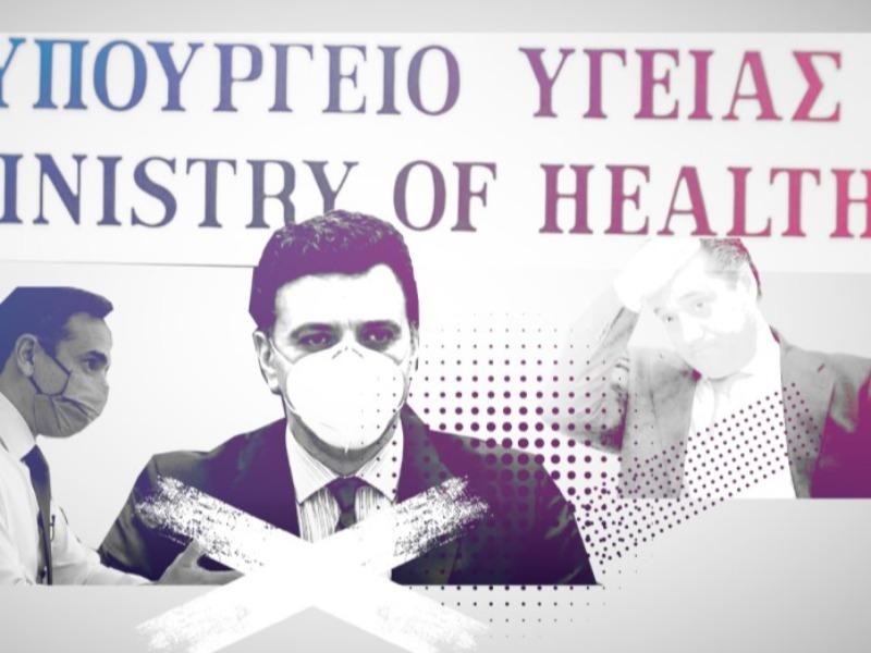 Ο Κικίλιας, το Υπουργείο και τα εμβόλια στο greekschannel