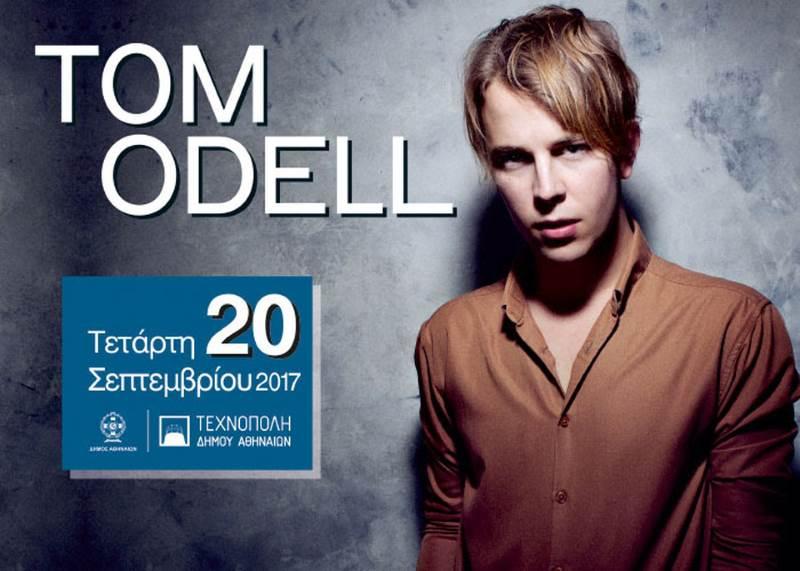 Ο tom odell σε μια μοναδική συναυλία στην Ελλάδα