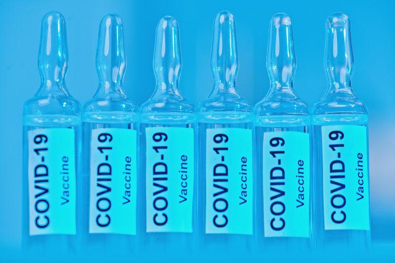 covid 19 εμβόλιο μπουκαλάκια