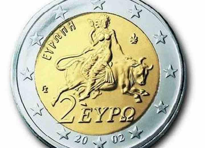 Πόσο Ευρωπαίος αισθάνεται ο Έλληνας;