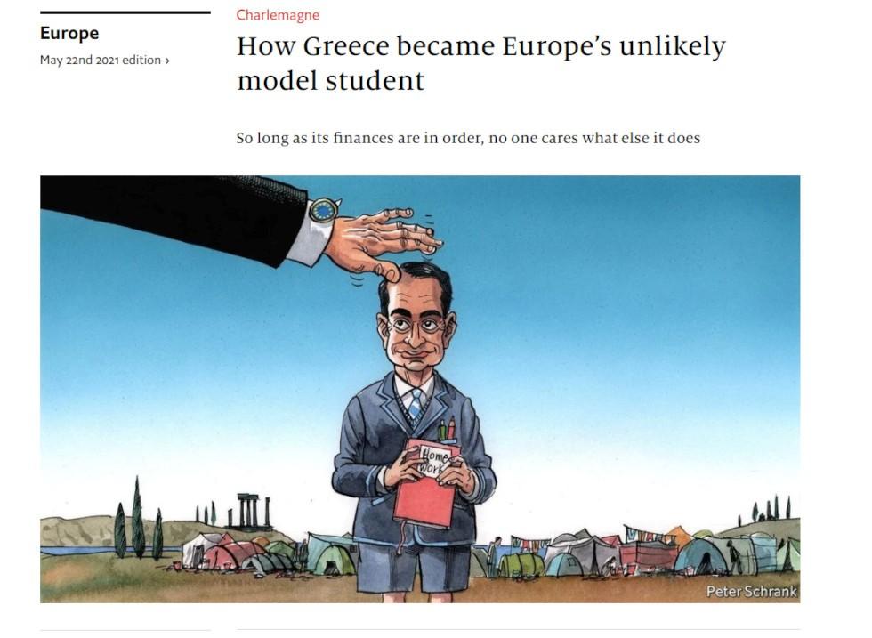 Πώς η Ελλάδα έγινε unlikely model student.