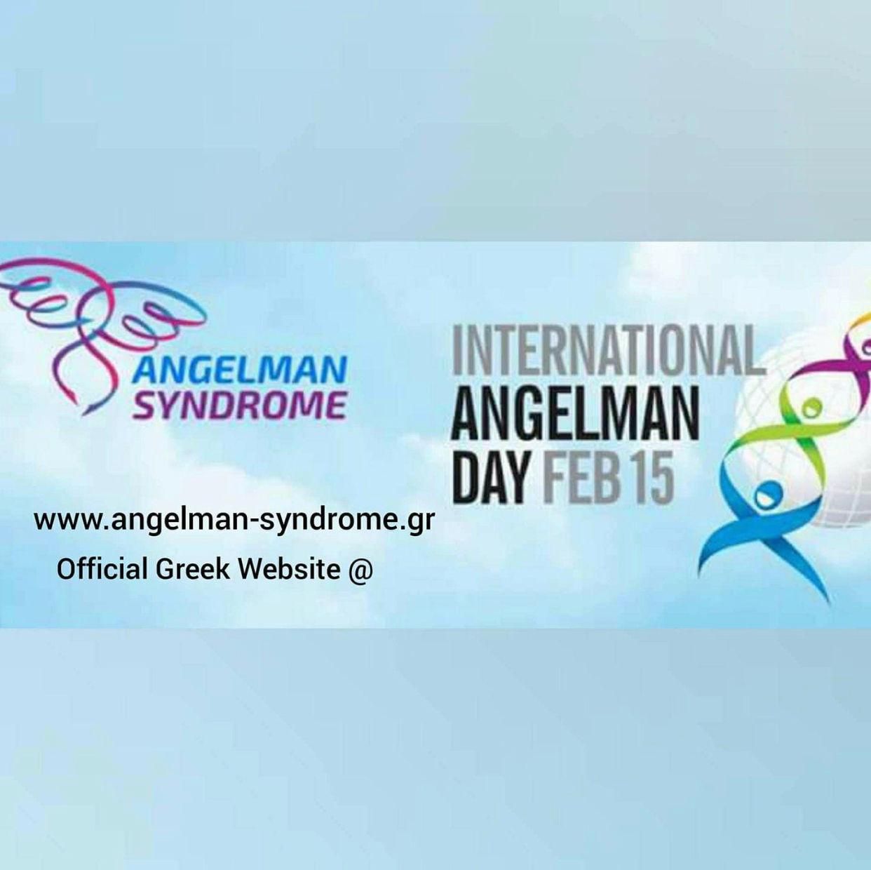 παγκόσμια ημέρα συνδρόμου Angelman…