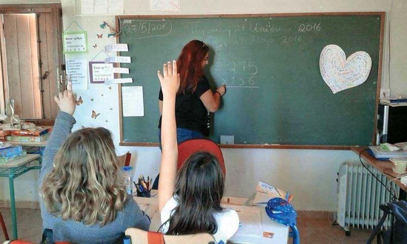 Σεβάσου τη δασκάλα για να σεβαστεί το παιδί σου