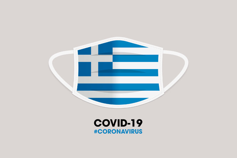 Στην Ελλάδα του covid – 19 (Και τα λάθη της κυβέρνησης -και όχι οι κακοί πολίτες-  που έφεραν το νέο lockdown )