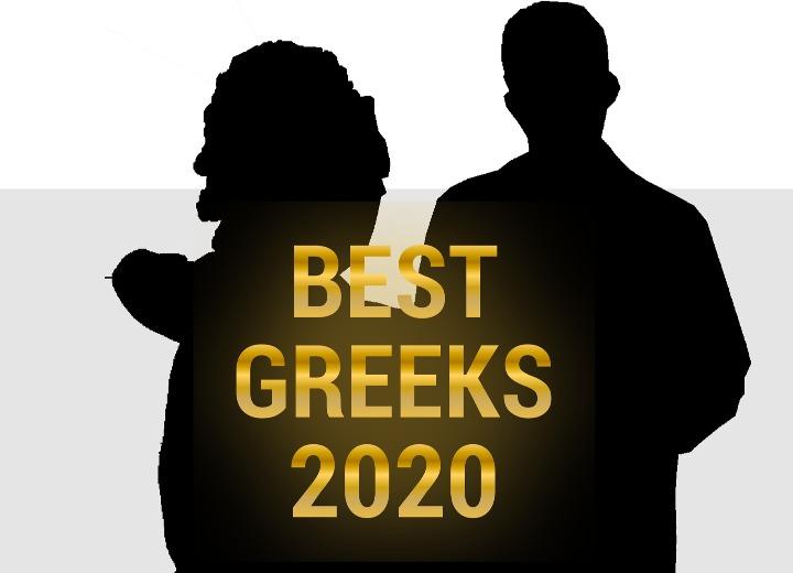ΤΑ ΠΡΟΣΩΠΑ ΤΗΣ ΧΡΟΝΙΑΣ 2020