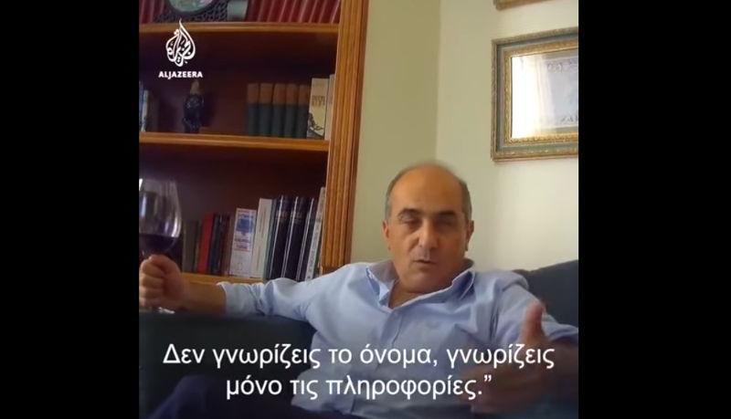 Al Jazeera - greekschannel