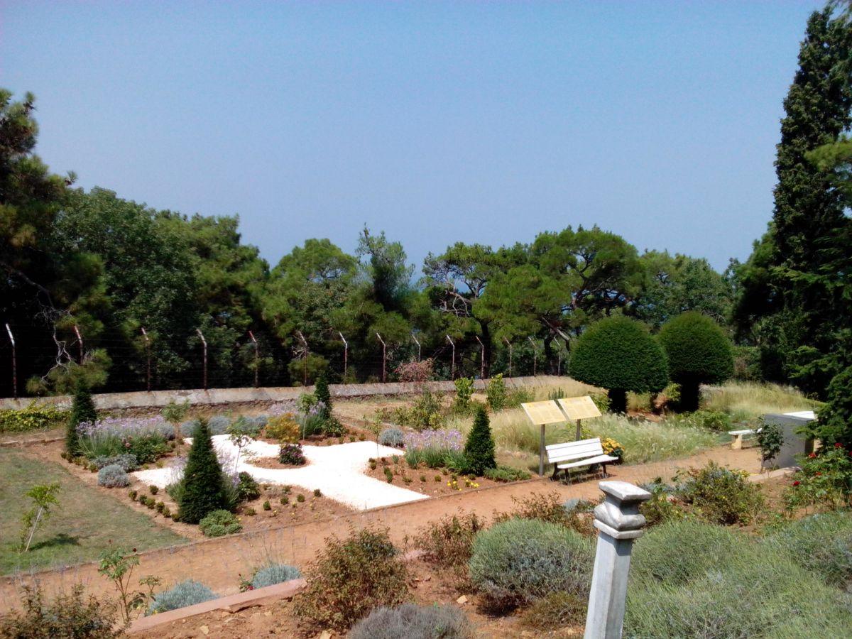 Ανοιχτό μουσείο κηποτεχνίας, Ιερά Θεολογική Σχολή Χάλκης