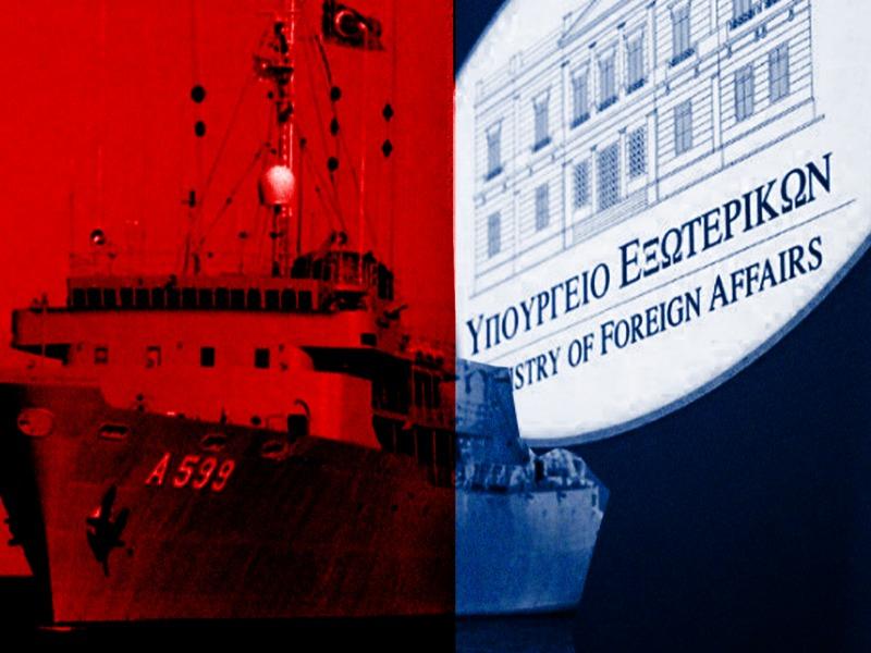 Η Άγκυρα με το Τσεσμέ στο αιγαίο στέλνει  μήνυμα σε Αθήνα, Ουάσιγκτον και Βρυξέλλες