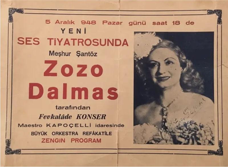 ΖΩΖΩ ΝΤΑΛΜΑΣ: εισιτήριο θέατρο…